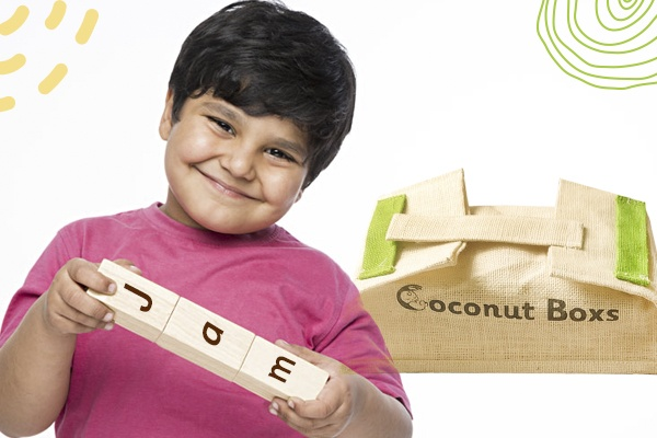 CoconutBoxs-For-Kindergarten_01