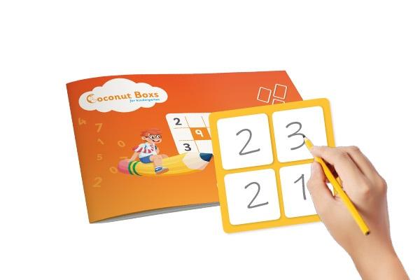 CoconutBoxs-For-mathematics-slider03